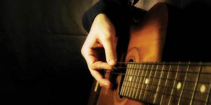 Песни под гитару онлайн