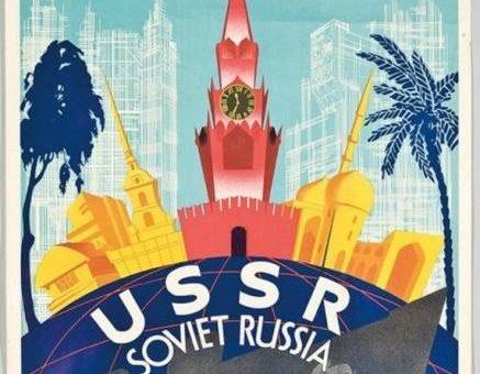 Рекламные плакаты для интуристов времён СССР