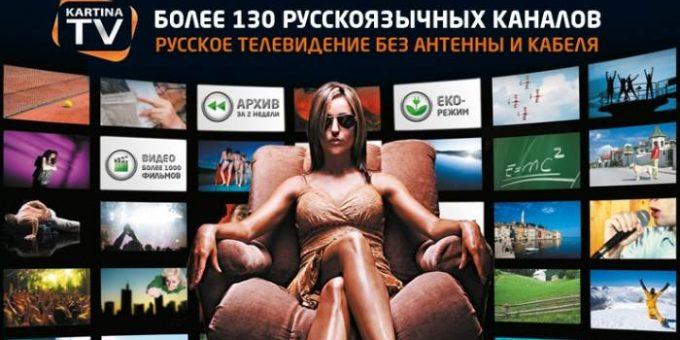 Русское ТВ в США и Канаде