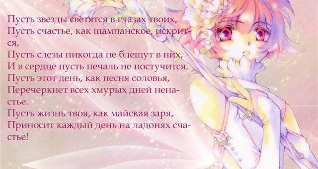 Поздравления с Днём Рождения женщине картинки