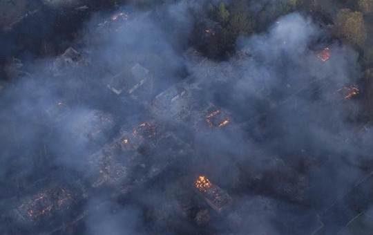 Пожар в Чернобыле 2015 фото и видео