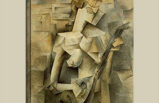 «Девушка с мандолиной» Пабло Пикассо, возможно, станет самой дорогой картиной в мире