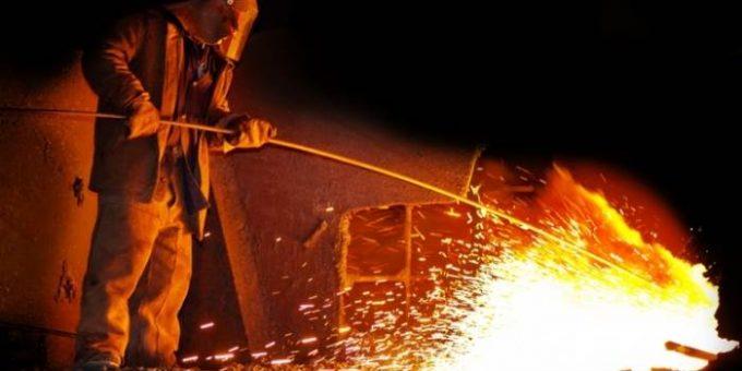 Какого числа День металлурга