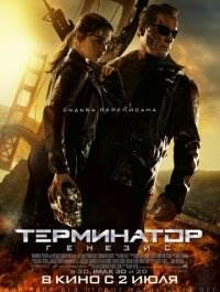 Кино онлайн на Seriya
