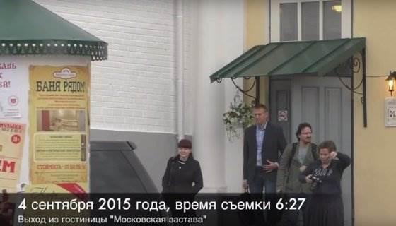 Навальный встречался с дипломатами США в Костроме видео