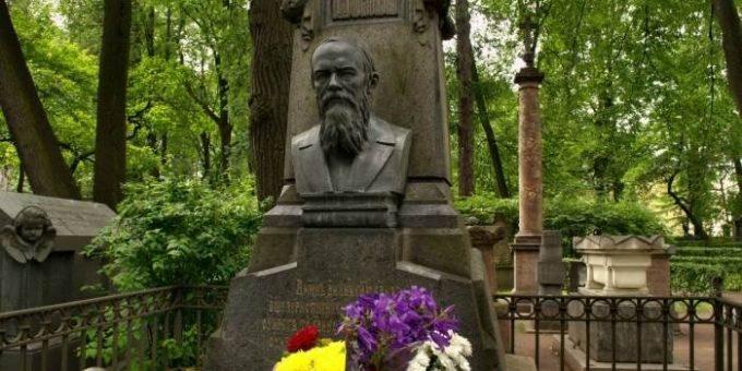 Где похоронен Достоевский