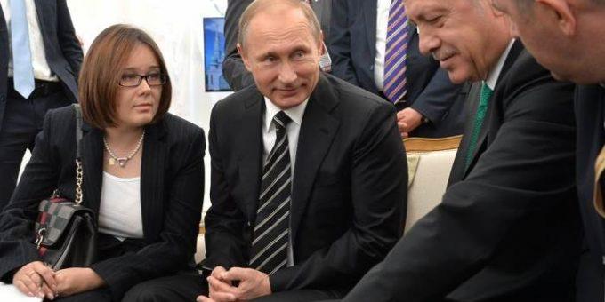 Открытие Соборной мечети в Москве фото и видео