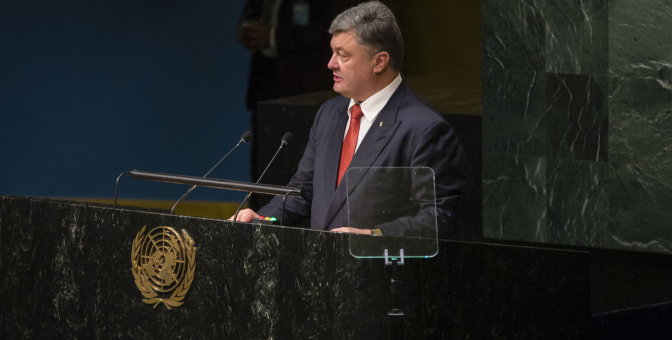 Выступление Порошенко в ООН 2015 видео