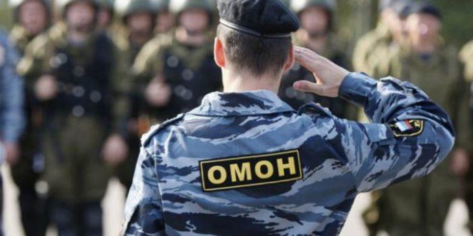 День ОМОНа в России
