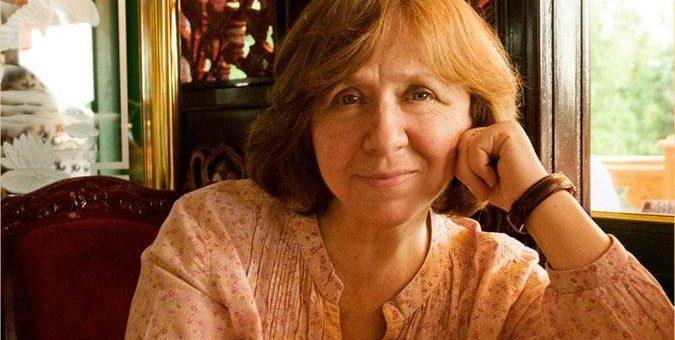 Нобелевская премия по литературе 2015 присуждена Светлане Алексиевич