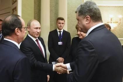 Рукопожатие Путина и Порошенко запретили показывать на украинском телевидении