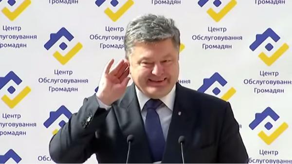 Пьяный Порошенко в Одессе видео