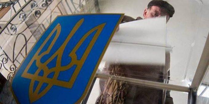 Как прошли выборы в Украине 25 октября 2015