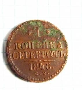 Аукцион коллекционеров