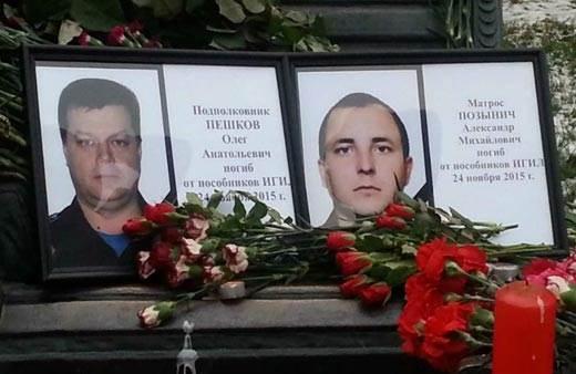 Пилот Су-24 Олег Пешков, погибший в Сирии