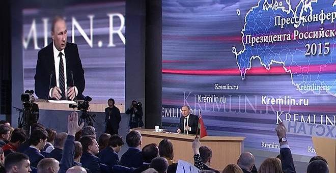 Пресс-конференция Владимира Путина 17 декабря 2015 фото и видео
