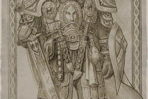 Роман Папсуев сказочные иллюстрации в стиле фэнтези