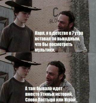 Мемы про Карла