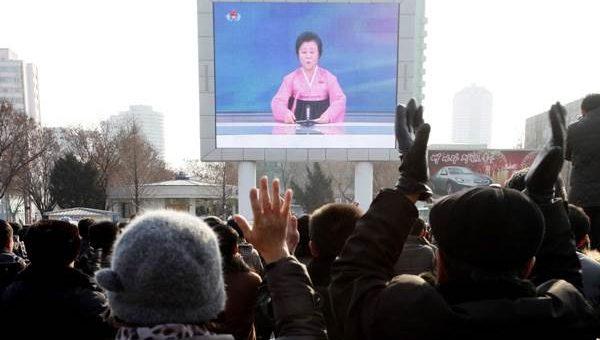 КНДР провела первые испытания водородной бомбы