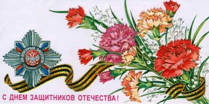 День защитника Отечества история праздника