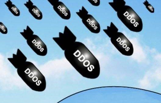 Как защититься от DDoS-атак