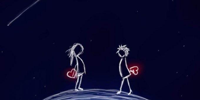 Планета Любовь