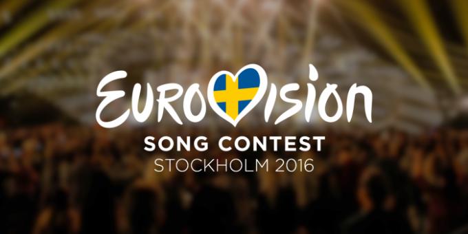 Кто едет на «Евровидение» от России в 2016 году