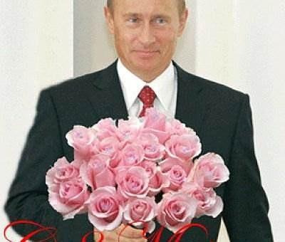 Путин поздравил всех женщин с 8 марта видео