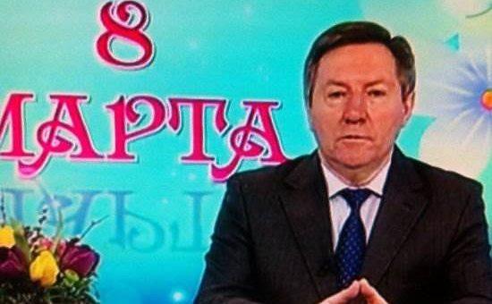 Глава Липецкой области Олег Королёв поздравление с 8 марта видео