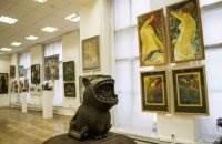 Выставка «Солнцестояние» в Санкт-Петербурге