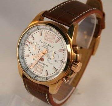 Купить часы в интернет магазине наручных часов.