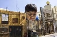 Миниатюрные дома Али Аламеди (Ali Alamedy)