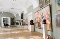 Музей Российской академии художеств фото