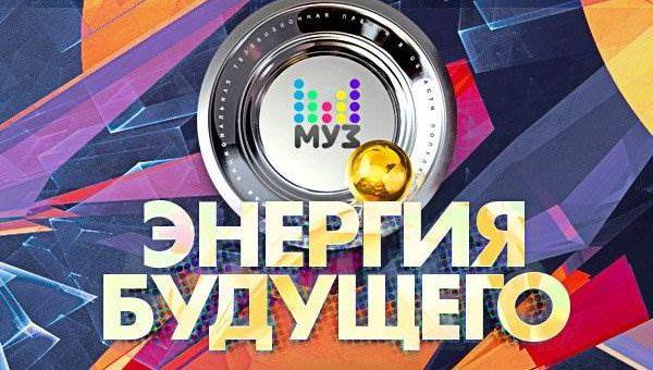 Номинанты премии «Муз-тв 2016»