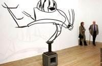 Совриск №1 Дэвид Смит (David Roland Smith). Абстрактная скульптура