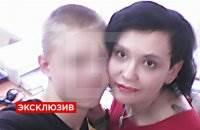 В городе Волжском Волгоградской области учительница совратила ученика фото и видео