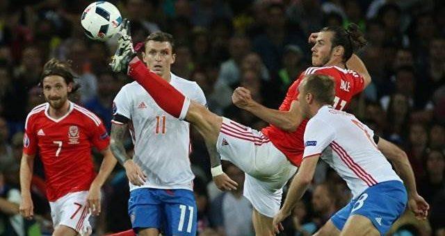 Россия проиграла Уэльсу и вылетела с Евро-2016