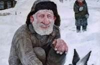 Художник Леонид Баранов картины