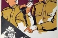 Антишпионские плакаты СССР