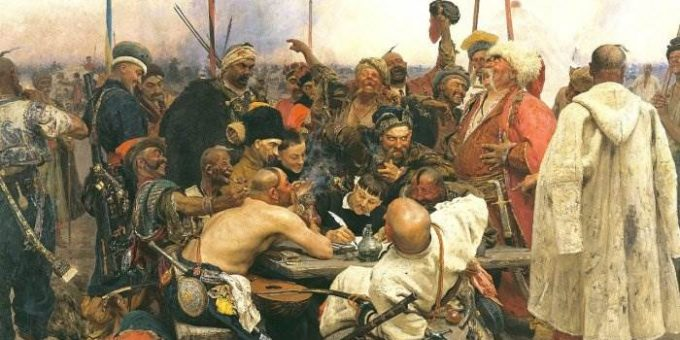 «Запорожцы пишут письмо турецкому султану» картина Репина