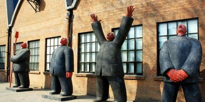 Центр Китайского Художественного Творчества в Зоне Искусств 798, Пекин