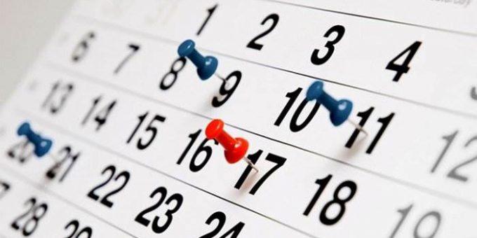 Самые значимые юбилейные даты в 2017 году