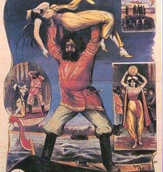 Фильм Понизовая вольница 1908 смотреть онлайн