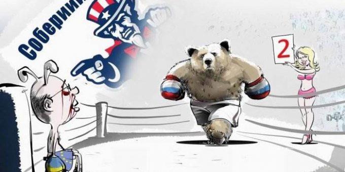 Виталий Подвицкий карикатуры про события на Украине