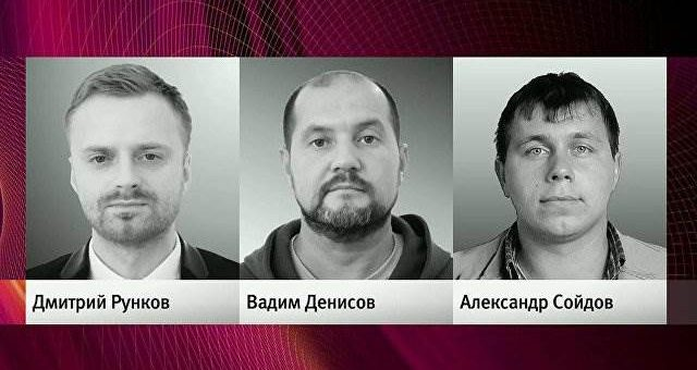 Список и фото погибших на борту Ту-154 в Сочи