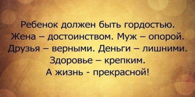 Картинки с цитатами про жизнь