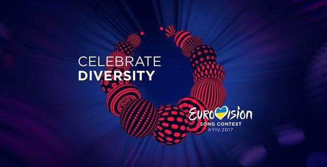 Логотип и слоган Евровидения 2017 от Украины