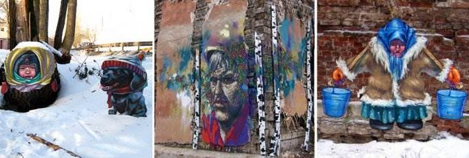 Roma Remo уличный художник из Серпухова
