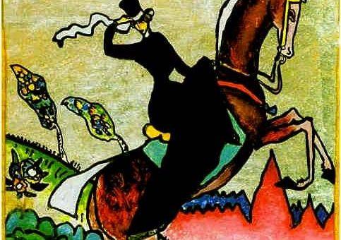 Кандинский самые известные картины с названиями