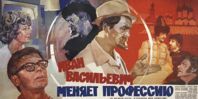 Самые смешные комедии СССР (20 фото)